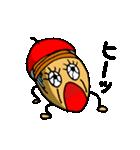 赤いベレー帽の、ドン・ぐりお(個別スタンプ:07)