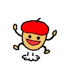 赤いベレー帽の、ドン・ぐりお(個別スタンプ:09)