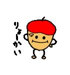 赤いベレー帽の、ドン・ぐりお(個別スタンプ:10)