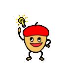 赤いベレー帽の、ドン・ぐりお(個別スタンプ:11)