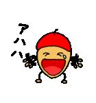 赤いベレー帽の、ドン・ぐりお(個別スタンプ:12)