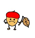赤いベレー帽の、ドン・ぐりお(個別スタンプ:13)