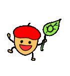 赤いベレー帽の、ドン・ぐりお(個別スタンプ:14)