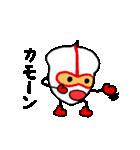 赤いベレー帽の、ドン・ぐりお(個別スタンプ:15)