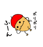 赤いベレー帽の、ドン・ぐりお(個別スタンプ:17)