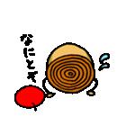 赤いベレー帽の、ドン・ぐりお(個別スタンプ:18)