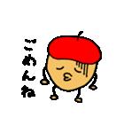 赤いベレー帽の、ドン・ぐりお(個別スタンプ:19)