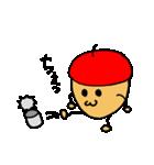 赤いベレー帽の、ドン・ぐりお(個別スタンプ:20)