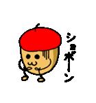 赤いベレー帽の、ドン・ぐりお(個別スタンプ:22)