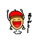 赤いベレー帽の、ドン・ぐりお(個別スタンプ:23)
