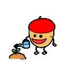 赤いベレー帽の、ドン・ぐりお(個別スタンプ:26)