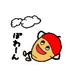 赤いベレー帽の、ドン・ぐりお(個別スタンプ:27)