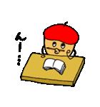 赤いベレー帽の、ドン・ぐりお(個別スタンプ:28)