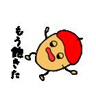 赤いベレー帽の、ドン・ぐりお(個別スタンプ:31)