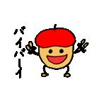 赤いベレー帽の、ドン・ぐりお(個別スタンプ:32)