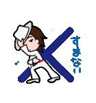 昭和なアイドル1(個別スタンプ:3)