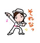 昭和なアイドル1(個別スタンプ:4)