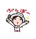 昭和なアイドル1(個別スタンプ:7)