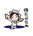 昭和なアイドル1(個別スタンプ:8)