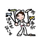 昭和なアイドル1(個別スタンプ:12)