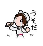 昭和なアイドル1(個別スタンプ:13)