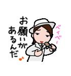 昭和なアイドル1(個別スタンプ:14)