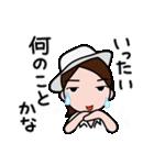 昭和なアイドル1(個別スタンプ:21)