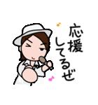 昭和なアイドル1(個別スタンプ:22)
