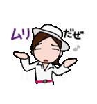 昭和なアイドル1(個別スタンプ:24)