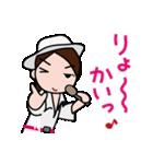 昭和なアイドル1(個別スタンプ:25)