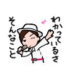 昭和なアイドル1(個別スタンプ:26)
