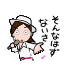 昭和なアイドル1(個別スタンプ:27)
