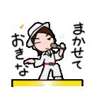 昭和なアイドル1(個別スタンプ:28)