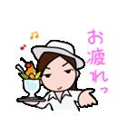 昭和なアイドル1(個別スタンプ:29)