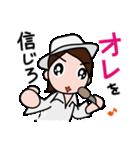 昭和なアイドル1(個別スタンプ:30)