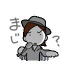 昭和なアイドル1(個別スタンプ:32)