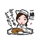 昭和なアイドル1(個別スタンプ:35)