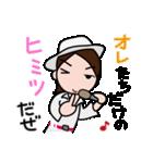 昭和なアイドル1(個別スタンプ:36)