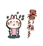 夏~秋「白うさぎさん」日常パック(個別スタンプ:1)