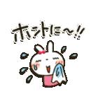夏~秋「白うさぎさん」日常パック(個別スタンプ:2)