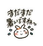 夏~秋「白うさぎさん」日常パック(個別スタンプ:3)