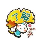 夏~秋「白うさぎさん」日常パック(個別スタンプ:6)