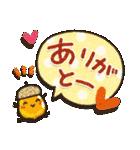 夏~秋「白うさぎさん」日常パック(個別スタンプ:7)