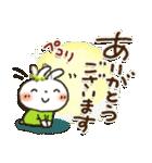 夏~秋「白うさぎさん」日常パック(個別スタンプ:8)