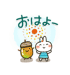 夏~秋「白うさぎさん」日常パック(個別スタンプ:9)