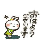夏~秋「白うさぎさん」日常パック(個別スタンプ:10)