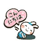 夏~秋「白うさぎさん」日常パック(個別スタンプ:11)