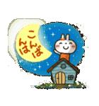 夏~秋「白うさぎさん」日常パック(個別スタンプ:12)