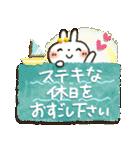 夏~秋「白うさぎさん」日常パック(個別スタンプ:13)