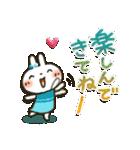 夏~秋「白うさぎさん」日常パック(個別スタンプ:14)